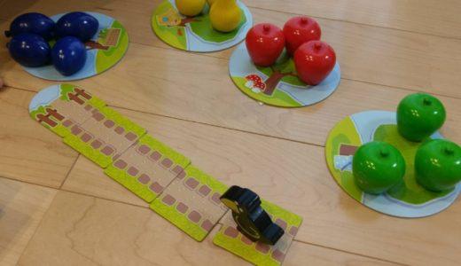 3歳児におススメのボードゲーム「はじめての果樹園」