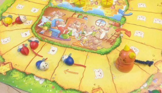 3歳児におすすめのボードゲーム第2弾「ネコとネズミの大レースViva Topo」