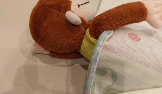 「おさるのジョージ」子ども向けアニメ最強説