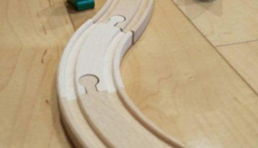 電車のおもちゃBRIOで女の子が遊ぶとどうなるか