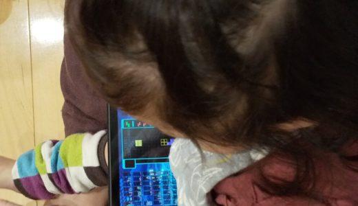 1歳児がオンラインでテトリスをしたら何位になるのか